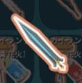 スチールの剣