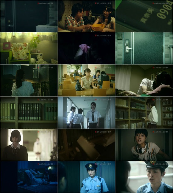 (TV-Dorama)(720p) 松井玲奈 – THE NEW WORLD YOU DON'T KNOW