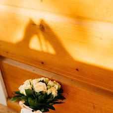 Wedding photographer Mariya Latonina (marialatonina). Photo of 01.01.2018