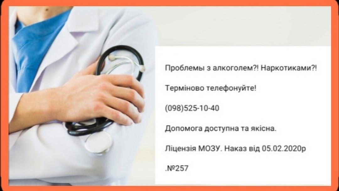 Эффективное лечение от алкоголизма и наркомании лечения алкоголизма амбулаторно