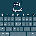 Easy Urdu keyboard With Emoji 2020 icon