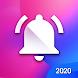 着信 音 - 着うた 無料 2020