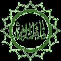 Biography of Fatima Zahra icon