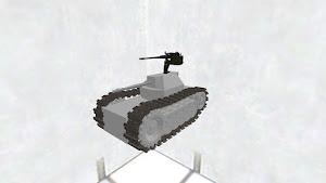 世界最少の戦車