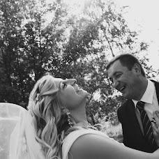 Wedding photographer Elena Krasnikova (ElenaKrasnikova). Photo of 07.03.2016