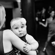 Wedding photographer Anton Ilchenko (AntonIlchanka). Photo of 02.04.2018