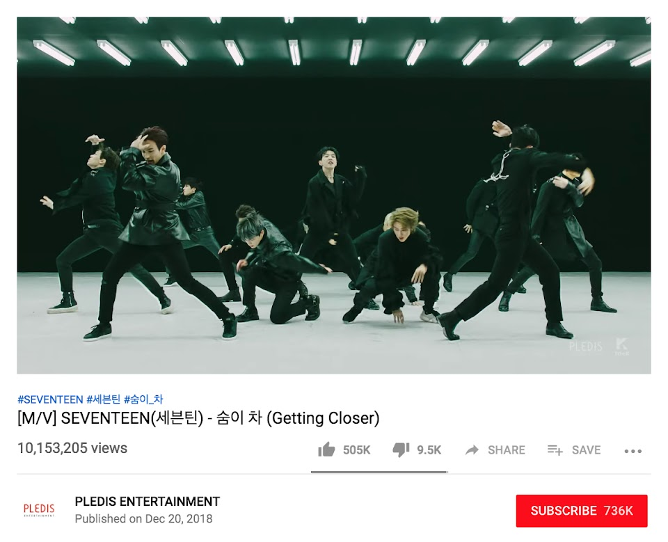 seventeen pledis youtube 1