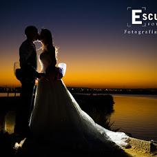 Wedding photographer Blas Escudero (escudero). Photo of 23.06.2016
