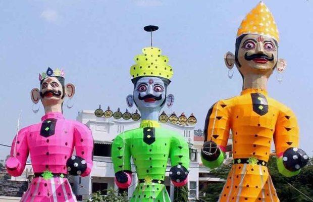 Dussehra (Vijayadashami) 2017 Dasara Festival Celebration Time