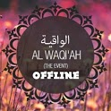 Suratul Waqi'ah Mp3 icon