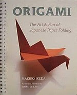 Photo: Origami Makiko Ikeda Mud Puddle 2005 paperback spiralbound 47 pp ISBN 1594120250