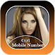 Girls Mobile Number : Girlfriend Search
