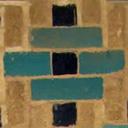 Persian Theme - Yazd