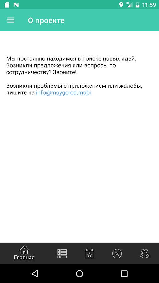 Знакомства По Смс Усолье-сибирское