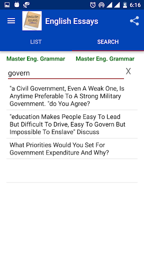 English Essays Offline screenshot