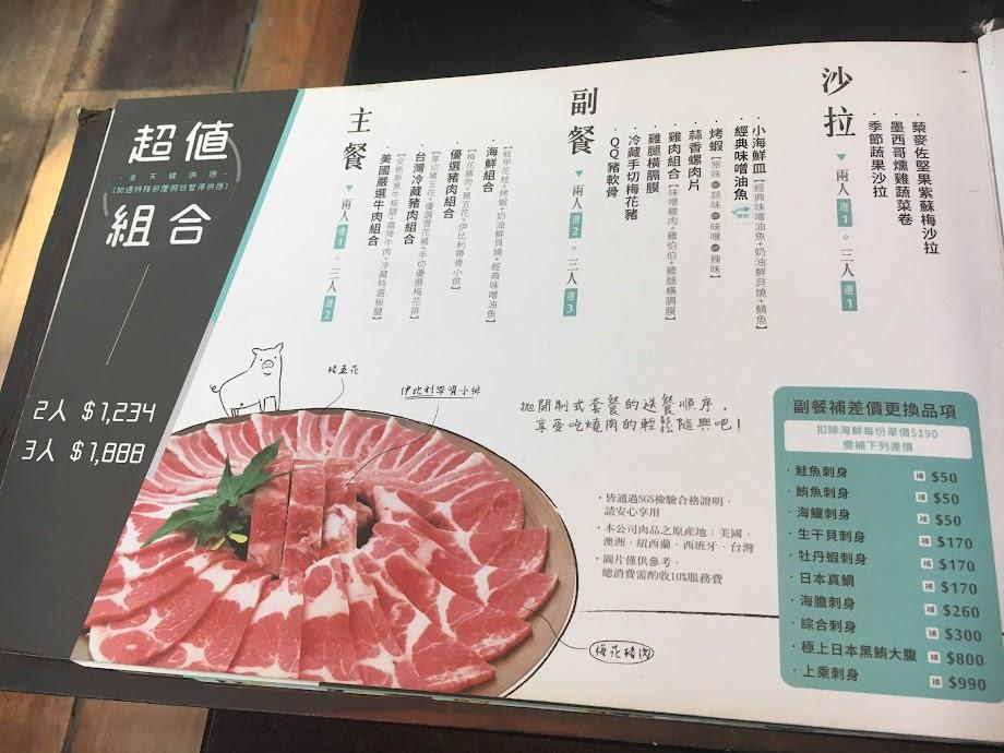 【臺南燒肉】碳佐麻里 府前店.亞洲最美燒肉店 不只是燒肉 賣的是一種時尚 - 天使馨&魔鬼嫙