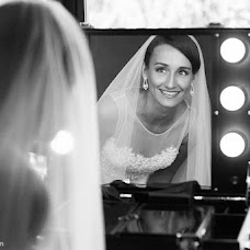 Wedding photographer Anna Ledeneva (ledeneva). Photo of 24.10.2015