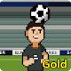 Soccer Star Manager - Gold (game)