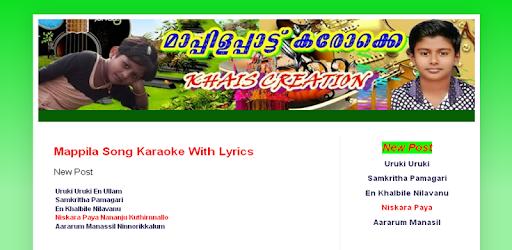 Khais Mappila Song Karaoke - Apps on Google Play