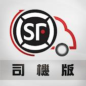 SF CAR Driver