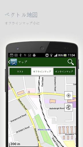 無料旅游Appのサンティアゴオフラインマップ|記事Game