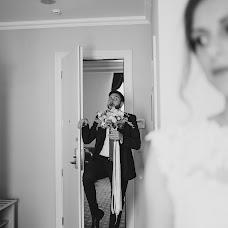 Wedding photographer Galina Mikitinskaya (mikifoto). Photo of 24.10.2017