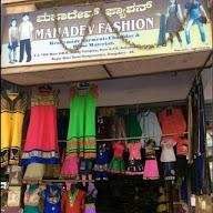 Mahadev Fashion photo 1