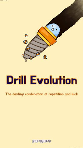 Drill Evolution 5.9.0 screenshots 1