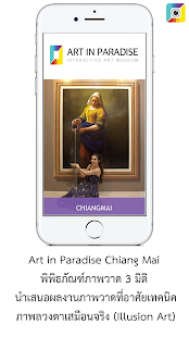 AIP Chiangmai- screenshot thumbnail