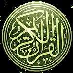القرآن الكريم coran دون انترنت 1.1 Apk