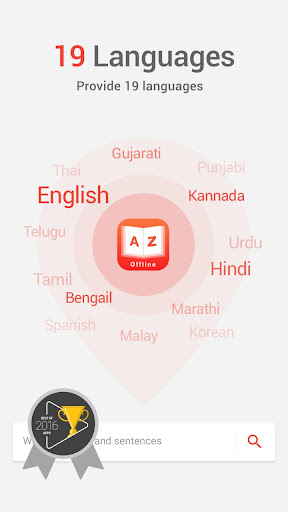 U Dictionary (English offline) for PC