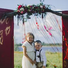 Wedding photographer Elena Koziy (Kolenka). Photo of 14.11.2015