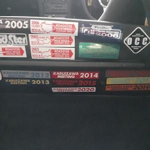 ロードスター NA6CE M2-1001 平成4年のカスタム事例画像 すー@川崎(01秀さん)さんの2020年10月19日11:00の投稿