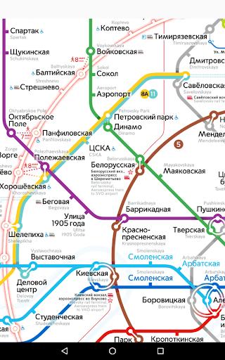 Moscow metro map 1.2.5 Screenshots 5
