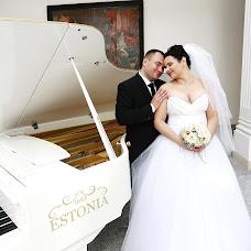 Wedding photographer Artem Bogdanovskiy (vpstudio). Photo of 06.11.2015