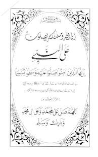 Ishq E Rasool (SAW) - náhled
