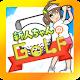 新人ちゃんのゴルフ (game)