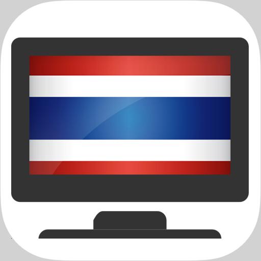 ThaiTV+Live ดูทีวีออนไลน์ Icon
