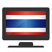 ThaiTV+Live ดูทีวีออนไลน์