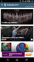 Screenshot of gazzetta.gr