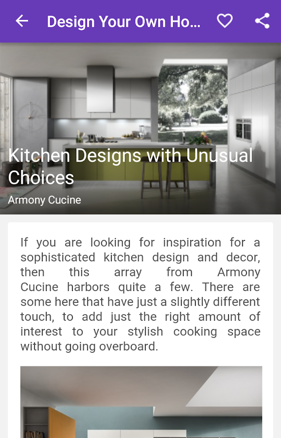design your own house screenshot