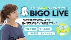 BIGO LIVE(ビゴライブ)‐live配信 が楽しめる!生放送 ライブ配信アプリのおすすめ画像1