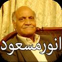 Anwar Masood Shayari icon