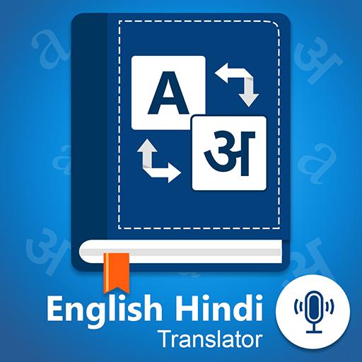 App Insights: English to Hindi Translator & Dictionary | Apptopia