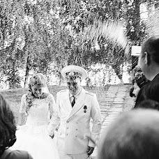 Wedding photographer Evgeniy Niskovskikh (Eugenes). Photo of 22.05.2018