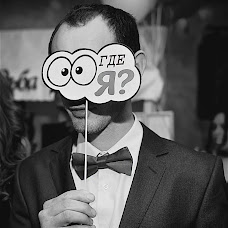 Wedding photographer Andrey Pustovit (mr1myphoto). Photo of 04.05.2017