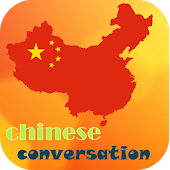 Chinese conversation daily