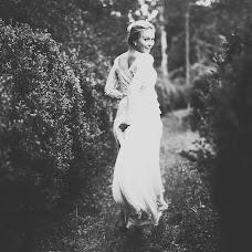 Wedding photographer Artem Kulaksyz (Arit). Photo of 11.07.2016