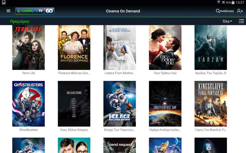 COSMOTE TV GO - στιγμιότυπο οθόνης