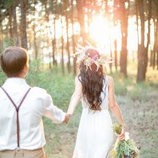 Wedding photographer Vladislav Spagar (VladSpagar). Photo of 02.09.2015